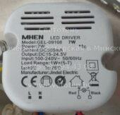 MHEN GEL-09108 350mA (Led driver)
