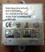 NINGBO XINFENG LIGHTING XF15LD12-350H 320mA (Led driver)