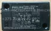 PHILIPS PDM006A-700C 700mA (Power led driver)