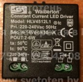 HUI BO LONG WAIBERLON HLV4512L1 450mA (Led driver)