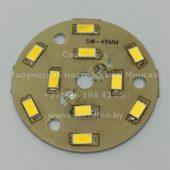 Светодиодная матрица 5W-45mm 5W (Led)