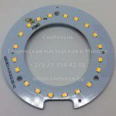 Светодиодная матрица ADS-D92.5-4.5W-2835-20H-AC 2150304A E330262 DY-002 (Led)