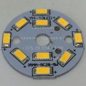 Светодиодная матрица YH-10LED 35mm-5C2B-5W (Led)