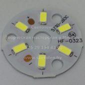 Светодиодная матрица HF-0323 5730-2B3C SK 3W (Led)