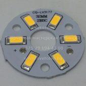 Светодиодная матрица CQ-LV3177 32mm 2B3C 3W (Led)