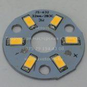 Светодиодная матрица JS-632 32mm-2B3C 3W (Led)