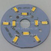 Светодиодная матрица FS-0710 5730-2B5C 45mm-5W 5W (Led)