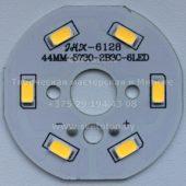Светодиодная матрица JHX-6128 44mm-5730-2B3C-6LED 3W (Led)