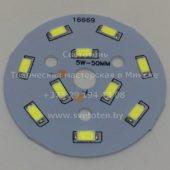 Светодиодная матрица 16669 5W-50mm 5W (Led)