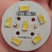 Светодиодная матрица 4000881812 (Led)