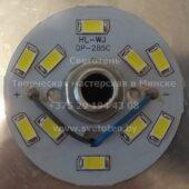 Светодиодная матрица HL-WJ DP-2B5C (Led)