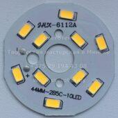 Светодиодная матрица JHX-6112A 44mm-2B5C-10LED (Led)