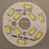 Светодиодная матрица JHX-6112A 44mm-5730-2B5C-10LED (Led)