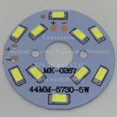 Светодиодная матрица MK-0267 44mm-5730-5W (Led)