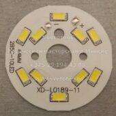 Светодиодная матрица XD-L0189-11 44mm-2B5C-10LED (Led)