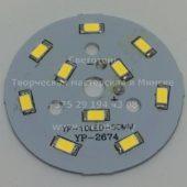 Светодиодная матрица YP-2674 YP-10LED-50mm 5W (Led)