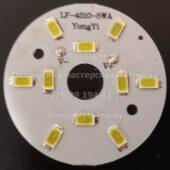Светодиодная матрица Yong Yi LF-4510-5WA (Led)