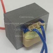 Индукционный трансформатор HUA JIA TE-12167 20017 (transformer)