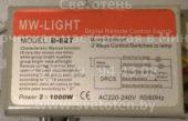 Блок управления MW-LIGHT B-827 (Digital remote control switch)