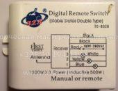 Блок управления 323 TC-832B (Digital remote switch)