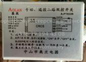 Блок управления AOLAN A-PT822B