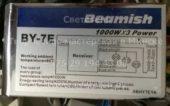 Блок управления BEAMISH BY-7E