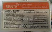 Блок управления BENTE B-827 (Digital remote control switch)