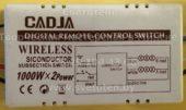 Блок управления CADJA 03 (Digital remote-control switch)