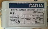 Блок управления CADJA B-2 02 (Digital remote-control switch)
