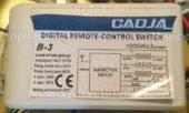 Блок управления CADJA B-3 02 (Digital remote-control switch)