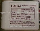 Блок управления CADJA KDJ-43 (Digital subsection switch)