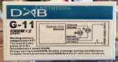Блок управления DAB G-11
