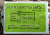 Блок управления DF-211B 01 (Digital subsection switch)