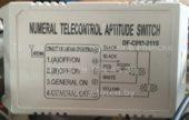 Блок управления DF-C003-211S (Numeral telecontrol aptitude switch)