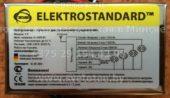 Контроллер с пультом дистанционного управления ELEKTROSTANDARD Y-4