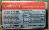 Блок управления EUROSVET K-PC238 (Digital remote control switch)