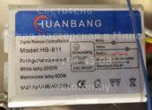 Блок управления HUANBANG HB-811 (Digital remote control switch)
