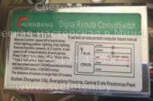 Блок управления HUANBANG HB-815A (Digital remote contyol switch)