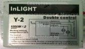 Блок управления INLIGHT Y-2