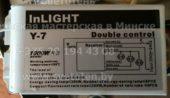 Блок управления INLIGHT Y-7