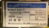 Блок управления JIA LANG (Digital remote-control switch)