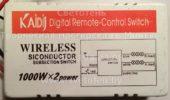 Блок управления KAIDIJ 02 (Digital remote-control switch)