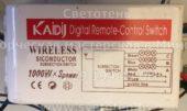Блок управления KAIDIJ 05 (Digital remote-control switch)