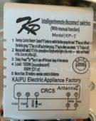 Блок управления KAIPU KP-2 (Intelligentremote disconnect switches)