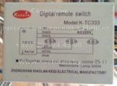 Блок управления KEDSUM K-TC333 (Digital remote switch)