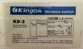 Блок управления KINGDA KD-2 (Wireless switch)