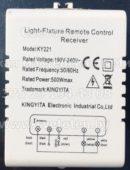 Блок управления KINGYITA KY221 (Light-flxture remote control receiver)