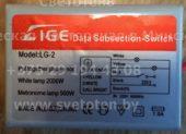 Блок управления LIGE LG-2 (Data subsection-switch)