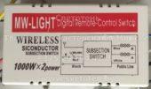 Блок управления MW-LIGHT 01 (Digital remote-control switch)