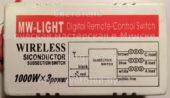 Блок управления MW-LIGHT 02 (Digital remote-control switch)